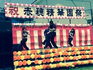 精華園祭02