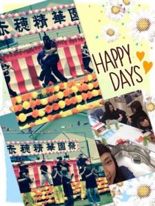 精華園祭01