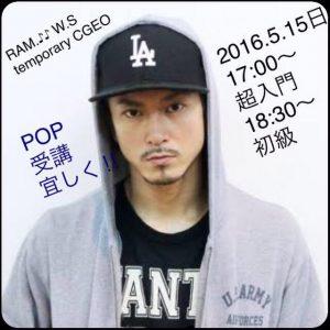 20160513_01