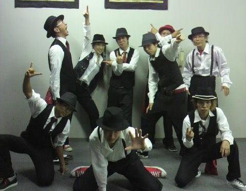 RAM. Dance School