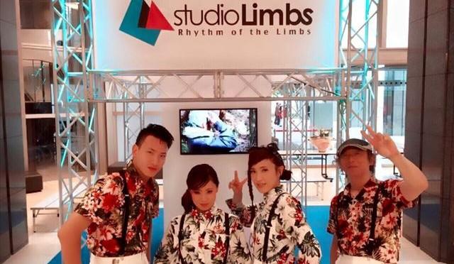 Studio Limbs 発表会